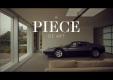 Архитектор строит дом вокруг его возлюбленного Ferrari 512 BBi