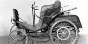 Фото Benz velo 1894-97