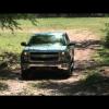 Chevrolet Silverado 2014 будет доступен с более роскошной отделкой High Country