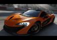 Игра Forza Motorsport 5 первый трейлер выхода