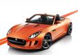 Фото Jaguar f-type firesand 2013