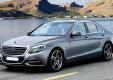 В интернете опубликованы фотографии новинки Mercedes S-класса