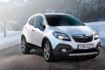 В Россию с любовью. Тестируем Opel Mokka, созданный специально для российского рынка