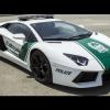 От полиции Дубая не скрыться, так как она ездит на Lamborghini Aventador