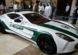 Полиция Арабских Эмиратов будет ездить на Aston Martin One-77
