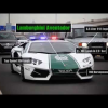 Сверхбыстрые полицейские машины Дубая
