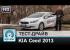 Украинский видео тест хэтчбека KIA Ceed