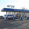 Все АЗС РФ будут оснащены заправками газовым топливом