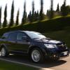 Стартовая цена автомобиля Fiat Freemont 1,2 миллиона рублей