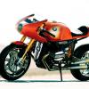 Концепт BMW R90S Ninety 21-го века