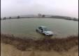Пример, почему устраивать гонки у озера не самая хорошая идея