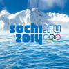 Дороги Сочинской Олимпиады будут закрыты для  «чужих».
