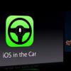 Apple представил совместимую с автомобилем версию IOS 7