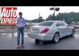 AutoExpress говорит, что  Mercedes-Benz S класса может стать лучшим автомобилем в мире