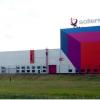 Компания Sollers получит на транспортировку практически 5 миллиардов рублей