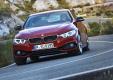 Новый BMW 4-Series Coupe — обновленная фотогалерея
