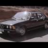 BMW говорить о истории 7-ой серии