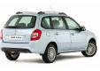 Озвучены цены новых комплектаций Lada Kalina