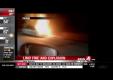 Невеста со своими друзьями погибла в лимузине в Сан-Франциско