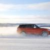 Стартовая стоимость нового Range Rover 3 млн. рублей