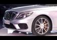 Взгляд на новый S63 Mercedes-Benz AMG