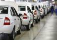 Автомобили марки «Лада» догонят по качеству автомобили Nissan и Renault