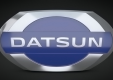 На автосалоне в Москве дебютирует первый автомобиль бренда Datsun