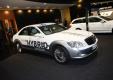 В сентябре дебютирует новый гибрид Mercedes S класса