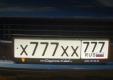 «Семерка» станет первой цифрой в автомобильных кодах регионов