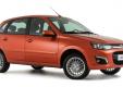 1 июля в автосалонах «АвтоВАЗа» появятся новые Lada Kalina