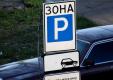 Раскрыт секрет поминутной оплаты паркингов в столице