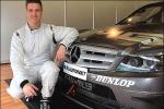 Moscow City Racing посетит Шумахер