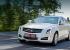 Дефилируем по Швеции на седане Cadillac ATS