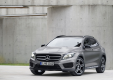 Mercedes GLA-Class 2015 покажется во Франкфурте