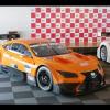 Новые гоночные Honda NSX, Lexus LF-CC и Nissan GT-R GT500 встретятся на круге