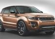 Рестайлинговый Range Rover Evoque будет экономичнее своего предшественника