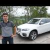 Видео тест-драйв BMW X6 от Anton Avtoman