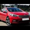 Видео тест-драйв Kia Cerato 2013 от АвтоПлюс
