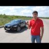Видео тест-драйв Mazda 6 2013 от Anton Avtoman
