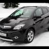 Видео тест-драйв Opel Mokka 2013 (Опель Мокка) от За Рулем
