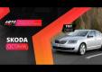 Видео тест-драйв Skoda Octavia 2013 от АвтоПлюс