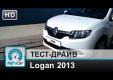 Видео тест-драйв нового Renault (Dacia) Logan 2013 от InfoCar