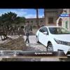 Тест-драйв Toyota Corolla 2013 от АвтоВести