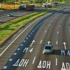 Деньги для трассы М4 «Дон» будут перенаправлены на строительство другой магистрали