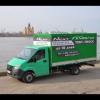 Видео Тест-драйв ГАЗель NEXT
