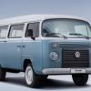 Бразильский Volkswagen Kombi снимут с производства