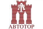 «Автотор» планирует заключить новые договора о строительстве автозаводов в Калининграде