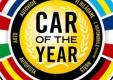 В конкурсе на звание лучшего автомобиля 2014 года выставлено три электромобиля.