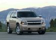 12 сентября будут представлены новые модели Chevrolet Suburban и Tahoe