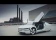 Гибридный VW XL1